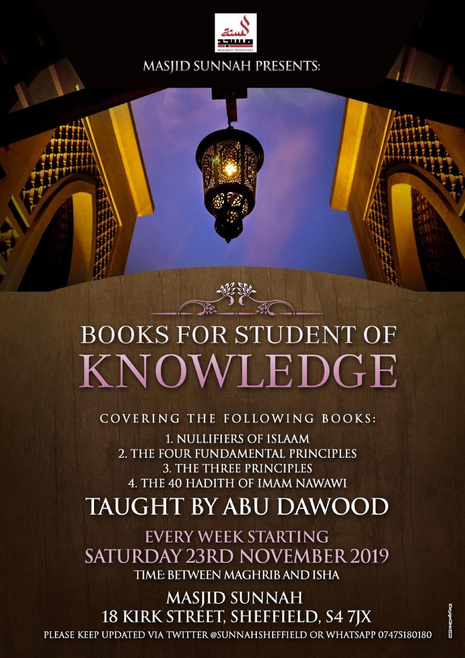 Mutoon Taalib Al Ilm (Books for student of knowledge)