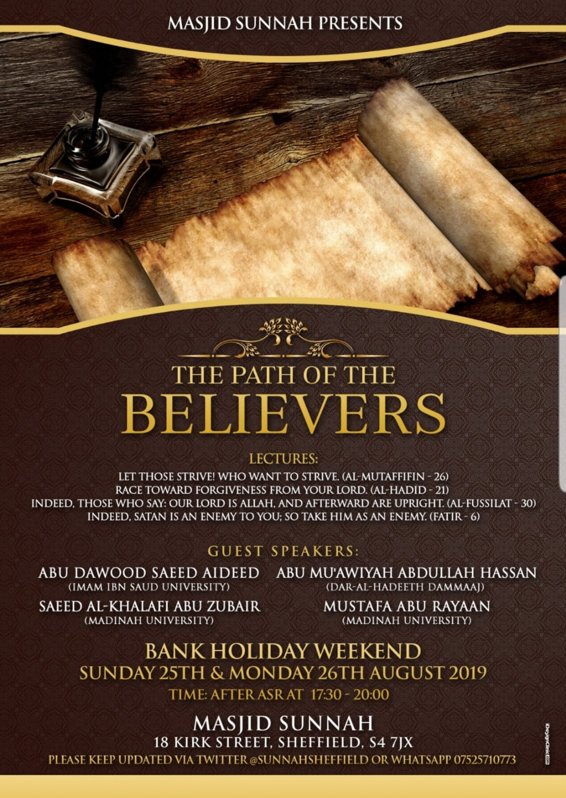 The Path of the Believers