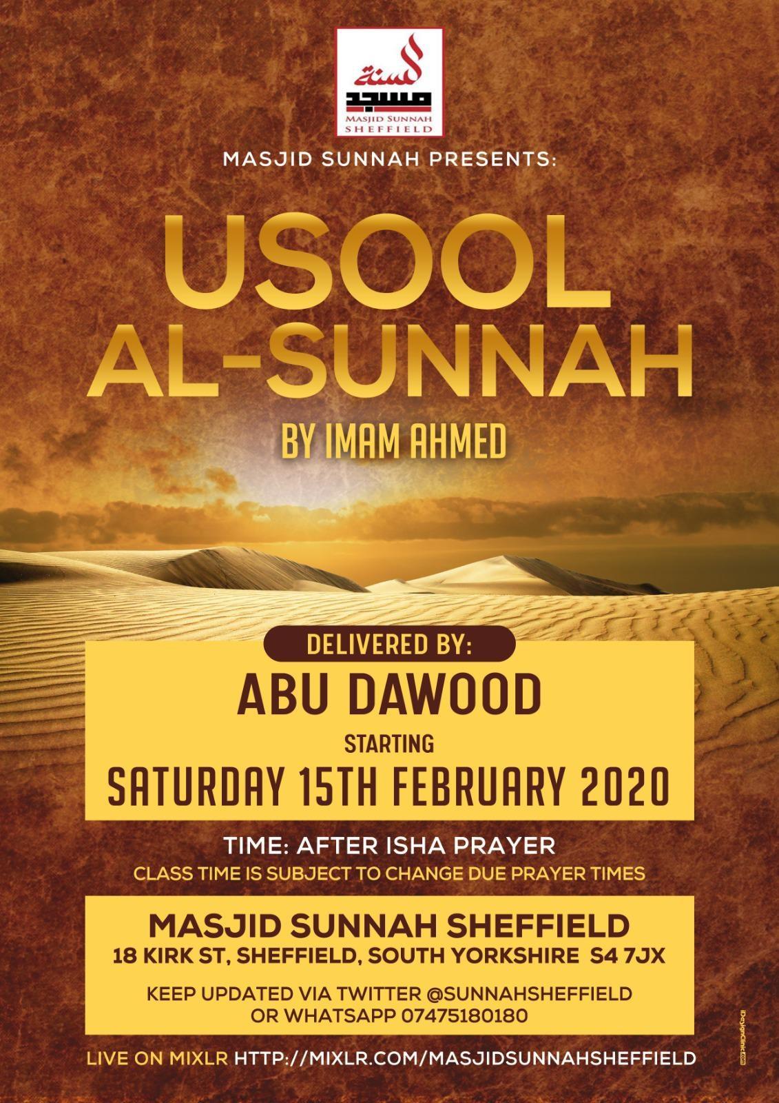 Usool Al Sunnah