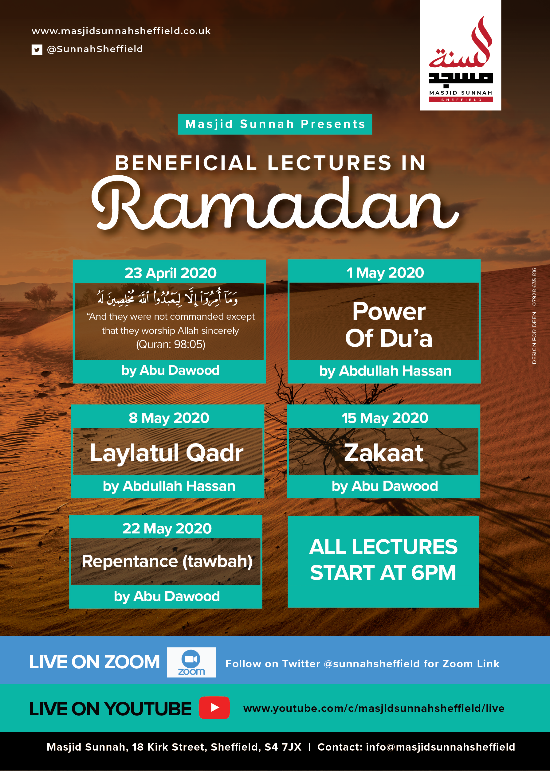 Beneficial Lectures in Ramadan